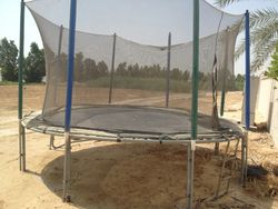 trampoline 500 dhs