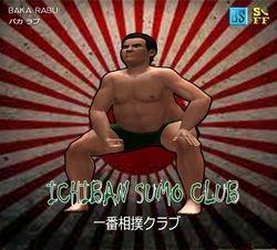Ichiban Sumo Club