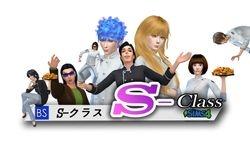 S-Class Sims 4 Series Machinima