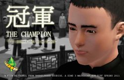 The Champion Poster 1