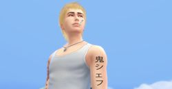 Onizuka sensei will appear in S-Class