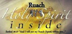 RUACH HA KODESH