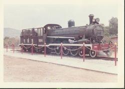 Jap Work train .