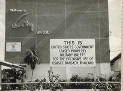 My Barracks in Bangkok 1965