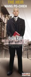 Bodyguards & Assassins-The Heir