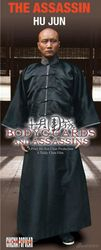 Bodyguards and Assassins-The Assassin