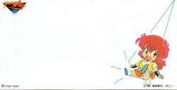 A-ko mini shitajiki