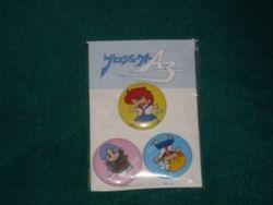 Set of 3 badges