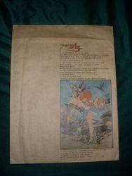 Paper shopping bag