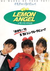 Lemon Angel pamphlet