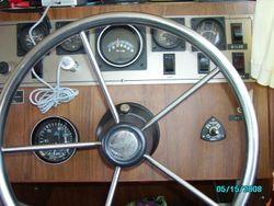 Steering Lower Helm