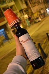 portugalsko vino u ex-portugalskoj koloniji