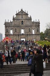 simbol Makao-a - ruine St. Paul crkve