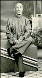 Great Grandmaster Yip (Ip) Man