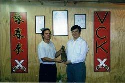 Sifu Awatea and Si-gung-pak YC Yeung
