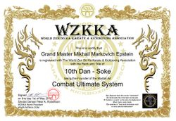 WZKKA Style Founders Certificate
