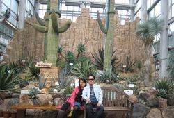 Nagoya Botanical Park