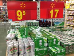 Beer is incredibly cheap in China!