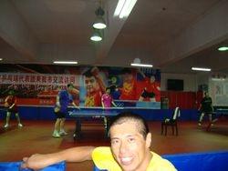 Jiang's dojo