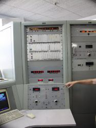 Radio Telescope Control Centre