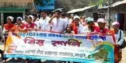 Bishu Rally-2013