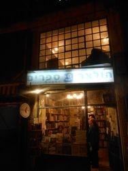 bookstore_jerusalem
