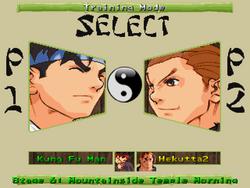 Select Screen / Pantalla de Seleccion