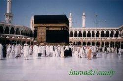 Haram sarif inside