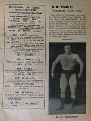 Leeds 1955 rematch