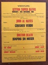 Leyton Super Baths 1964