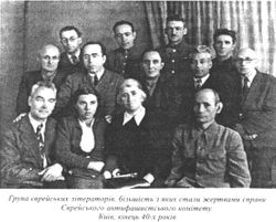 Jewish writers - Kiev, approx. 1949