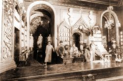 Farmacia Mier, 1930. Morelia.