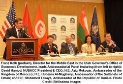Hunaina Al Mugheri in a Seminar at United States