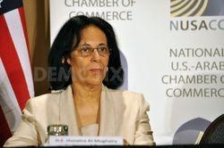 Speaking at Ambassador's Forum