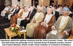Hunaina Al Mugheri attending Joint Economic Forum