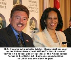Hunaina Al Mugheri at Ambassador's Forum Oman