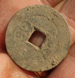 Freshly Dug 18th Century Chinese Coin
