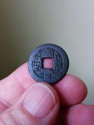 1796-1820 Emperor Jen Tsung Bronze Coin