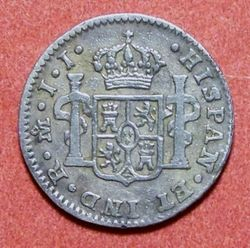1820 Ferdinand VII Half Reale Reverse
