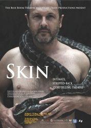 SKIN (2012)