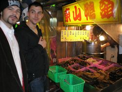 Raohe St. Night Market