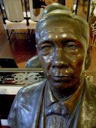 Bust of Efigenio Treyes Lizares