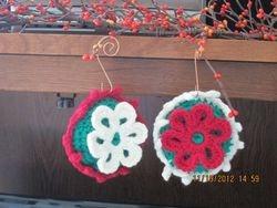 Green Stuffed Ornaments