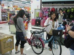 Do you like this bike