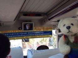 Onderweg naar Bejing 24 oktober 2013