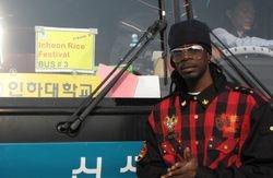 USAG Yongsan Garrison, Seoul, Korea