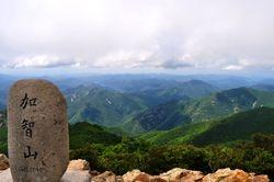 Gaji Peak Monument