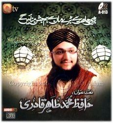 Thahir Hafiz
