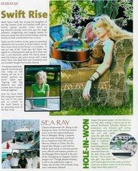 Searay article