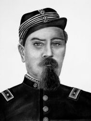 José Giribine
